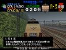 電車でGO!プロ仕様 全ダイヤ悪天候でクリアしたPart123【ゆっくり実況】