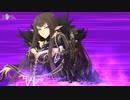 【FGO】セミラミス 宝具「虚栄の空中庭園」【Fate/Grand Order】