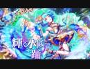 【クラフィ】1月超フィーバーフェス 公式PV