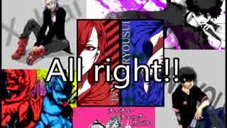 【ニコラップAll Right !!【X-kai-】
