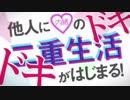 【ポプテピピック】星色ガールドロップOP 歌ってみた♡犬塚いちご