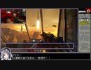 【洋ゲ劇場】Wolfenstein II: The New Colossusをねっとりプ...