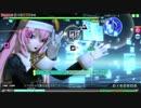 【PDAFT】初音ミクの激唱 (EXTREME) 巡音ルカ:サイレンス
