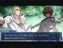 Fate/Grand Orderを実況プレイ 鬼楽百重塔編 part13