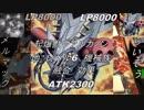 闇のゲームより(仮 第59回『芸術は破壊だ!』
