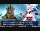 Fate/Grand Orderを実況プレイ 鬼楽百重塔編 part14(終)