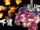 【聖剣伝説3】アンジェラを縛り上げるプレイ【夫婦実況】15