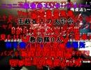 【コメ付き】【朗報】ホモと見る復活のS【syamu_game】