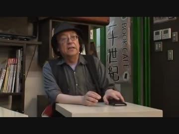 UFOは実は◎◎◎◎だった!?中山市...