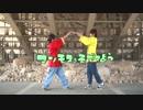 【いりぽん×たまひよ。】マンモスをそだてよう 【踊ってみた】 thumbnail