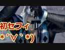 【ディシディア】 初めて触ったDDFF #16