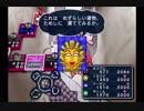 【いたスト3】なりふり構わず勝ちにいく☆39株目