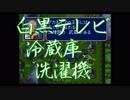 茜とずん子のまったりファイアーエムブレム~紋章の謎~ part05