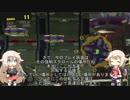 ONEとソニックのFistBump:Stage21【ソニックフォース】