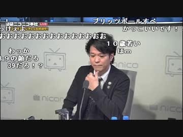 公式】うんこちゃん『ニコ生☆音...