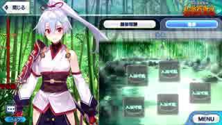 Fate/Grand Order アーチャー・インフェルノ イベント関連ボイス集