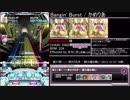 SDVX エフェクター別譜面まとめ 月刊ミズタニ編 part3