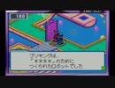 [実況] バトルネットワークロックマンエグゼ4 ブルームーンpart9