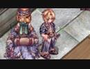 【RO】昔大好きだったゲームをゼロから冒険実況part13