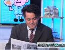 【沖縄の声】大袈裟太郎、キャラバンに凸/いろいろひどい選挙/パンダは中国から[桜H30/2/1]