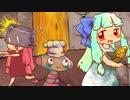 【Machinarium】琴葉姉妹と機械の街 Part7