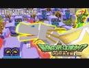 【日刊Minecraft】最強の匠は誰か!?DQM勇者編 そして伝説へ第4章【4人実況】