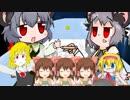 スライダー☆ thumbnail