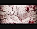 【刀剣CoC】孤独の密室反演劇~気分は魔法使いだ~【肆】