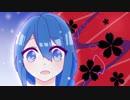 【音街ウナ】真冬の桜とアリアケの花【オリジナル曲】