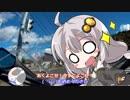 【紲星あかり車載】ぐだぐだ旅に出マス part1-2 ~伊豆スカイライン - 道志