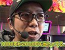 閉店くんがGO3 #15 【無料サンプル】