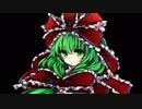 第60位:【ゆっくりTRPG】沈みゆく真実と忘れられたココロ・Part9 thumbnail