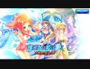 【誰ガ為のアルケミスト】誰ガ為に姫は泣く 太陽神と黄金の鍵 作業用BGM