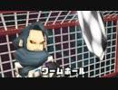 【イナズマイレブン2】脅威に立ち向かえ!【実況】part20