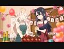 【ゆゆゆい】初めてのパーティーを貴方に【2月誕】 thumbnail