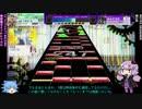 【CHUNITHM】ゆっくり・ゆかりのチュウニズム放浪記 Part4