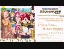 【アイドルマスター ミリオンライブ!】「ムーンゴールド」試聴動画