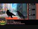 【ゆっくりTRPG】鬼猫犯科帳~第二話【Cathulhu】