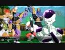 【鑑賞用】ドラゴンボールファイターズ 敵戦士編1~4章 thumbnail