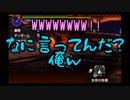 【MHXX】狩猟防衛軍NEO第40回~明日皆が笑えるために~【END】