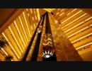 Elevator - ★ 坂本勝直 ★