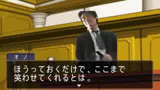 逆転淫夢裁判 第2話「逆転スタジオ」part9『手加減』