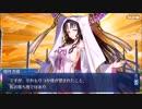 Fate/Grand Order 殺生院キアラ チョコレートイベント 【FGO】