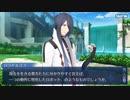 Fate/Grand Orderを実況プレイ バレンタイン2018 part2