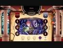 【Lanota】Quon Master 15【譜面確認動画】