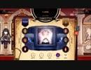 【Lanota】Lumia Master 13【譜面確認動画】