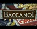 【バッカーノ】OP曲を入れ替えてみたら・・・