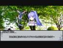 【シノビガミ】鋼喝采 第四話【実卓リプレイ】