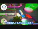 シロ組さん用電子ドラッグ(拷問、洗脳、再教育にも)