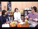 【ゲスト藤田茜・坂巻学】第1回ルームメイト~五十嵐裕美~(第2部)